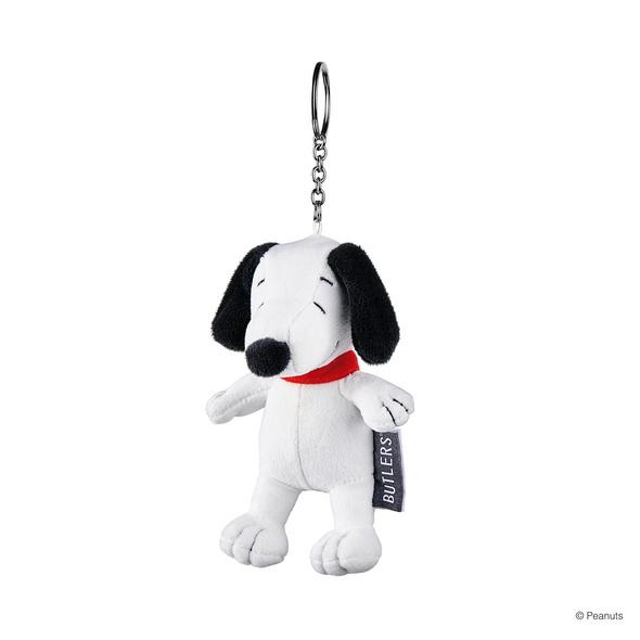 PEANUTS Plüsch Schlüsselanhänger Snoopy